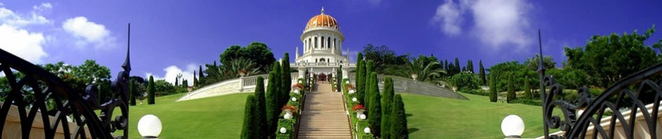 Baha'i World Centre in Haifa, Israel