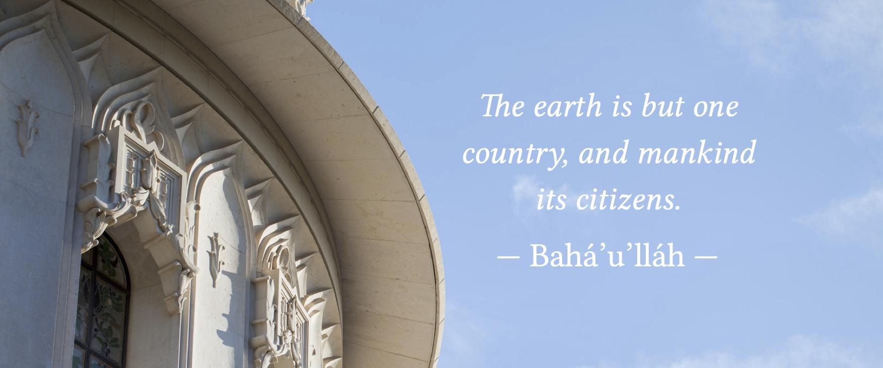 Cambridge University Bahá'í Society